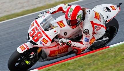 Simoncelli scores first MotoGP pole
