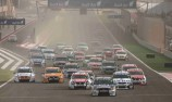Bahrain to focus on local racing before V8s