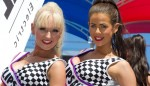 51 150x86 2012 Clipsal 500 Girls