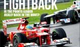 Shanghai Formula 1 Race Guide