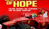 European Grand Prix Race Guide