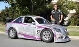 Australian GT team set for Aussie Racing Cars debut