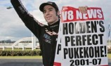 Auckland council cleared of probe into V8 Pukekohe return