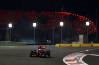 Lewis Hamilton snapped Red Bulls pole streak in Abu Dhabi