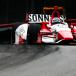 James Davison scores Coyne IndyCar recall