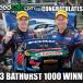 POSTER: FPR Bathurst 1000 victory poster