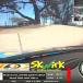 VIDEO: Jason Bright's Bathurst qualifying crash