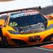 Speed but no trophy for Quinn McLaren