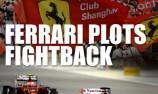 FORM GUIDE: Spanish F1 Grand Prix