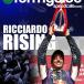 FORM GUIDE: Austrian F1 Grand Prix