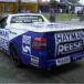 VIDEO: Australian V8 Ute Racing Series