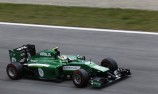 Caterham F1 team sold to new investors