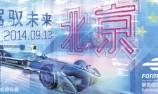 Formula E launches Drive the Future Campaign