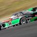 Muscat dominates Sydney Aus GT qualifying