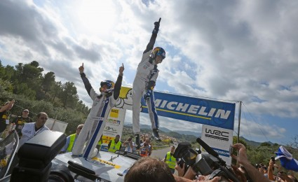 Ogier wins WRC title with Spanish victory
