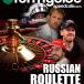 FORM GUIDE: Russian F1 Grand Prix
