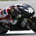 Miller happy with MotoGP test progress