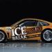 Long leads outright Porsche Bathurst entry
