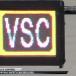 FIA reveals F1 virtual safety car procedure