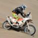 Aussie Price on verge of Dakar top three