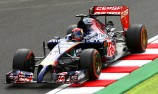 FIA launches new F1 superlicence system