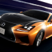 Lexus to enter V8 Supercars with Safety Car