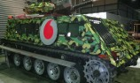 FIRST PICS! TeamVodafone's tank livery