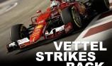 FORM GUIDE: Japanese Formula 1 Grand Prix