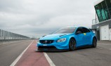Volvo announces multi-year WTCC program
