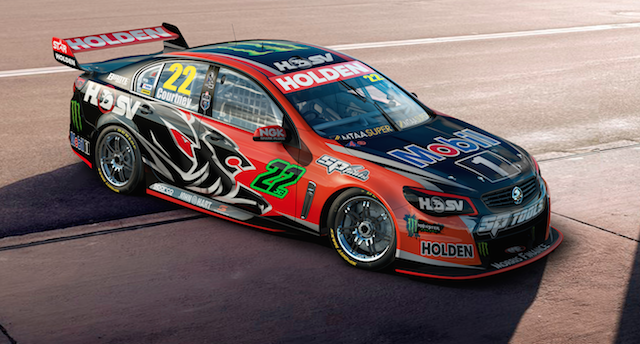 The HRT has released renders of its latest look