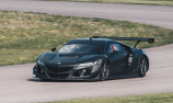 Acura NSX GT3 to make public debut