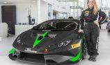 Caitlin Wood joins Lamborghini Super Trofeo series
