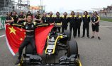 F1 looking at second event in China