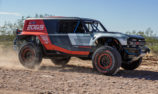 Ford Bronco R is an off-road dream machine