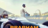 Fan events providing chance to see Brabham movie