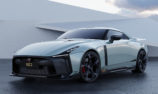 The ultimate Nissan GT-R is coming in 2020
