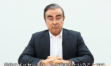 Bailed former Renault-Nissan boss escapes Japan