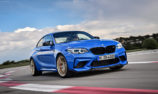 BMW M2 CS: Five things you need to know
