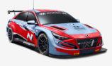 Hyundai unveils new TCR challenger