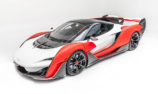 Revealed: McLaren launches limited edition supercar